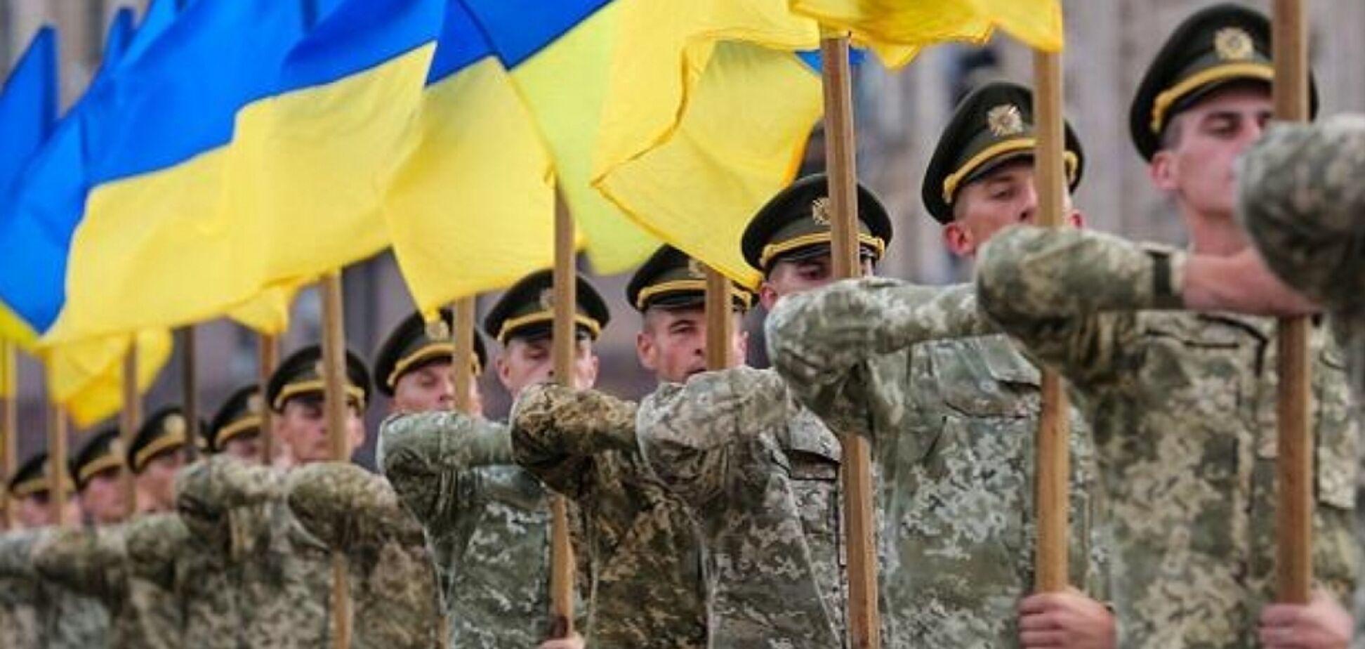 День захисника України викликав ажіотаж в мережі: що пишуть
