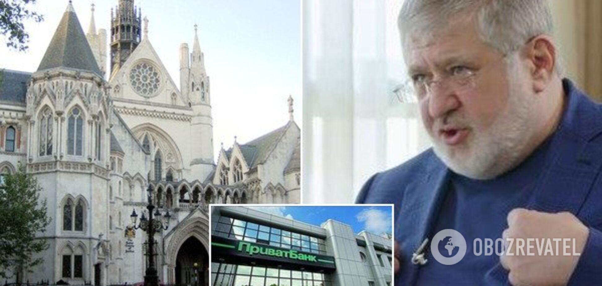 ПриватБанк одержал еще одну победу в деле против бывших владельцев