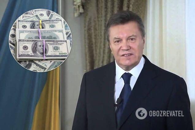 Оточення колишнього президента України Віктора Януковича легалізувало 7,4 млрд доларів шляхом придбання облігацій зовнішнього державного боргу