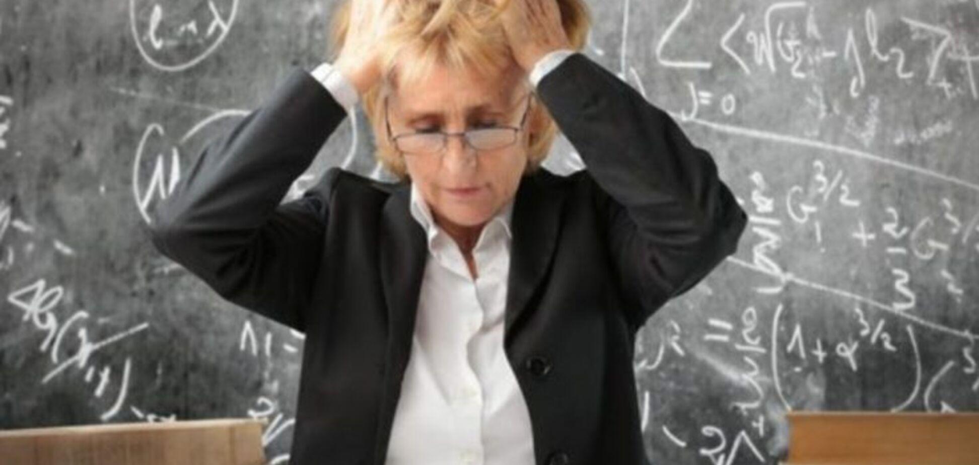 Вчителі забили на сполох через скасування надбавок: у 'Голосі' пояснили ініціативу