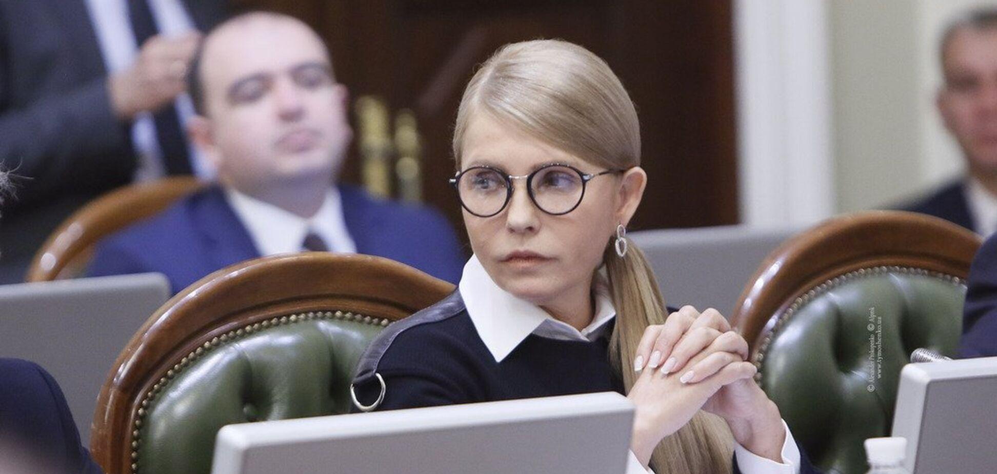 Тимошенко требует от Рады отменить поправку Геруса, которая открыла импорт электроэнергии из РФ