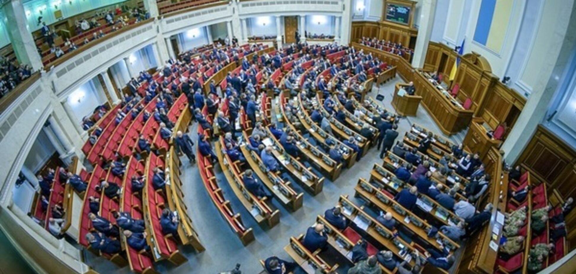 Рада дала старт масштабной перезагрузке Верховного суда