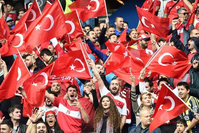 Турецкие болельщики