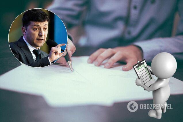 Зеленський вирішив пом'якшити умови для ФОП