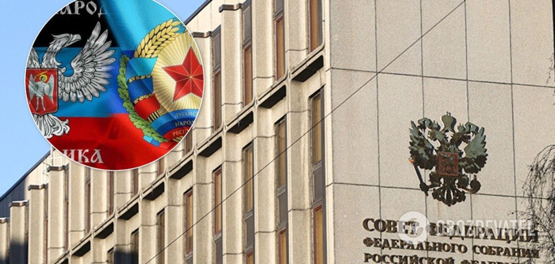 В Россииответили на требование распустить ''Л/ДНР''