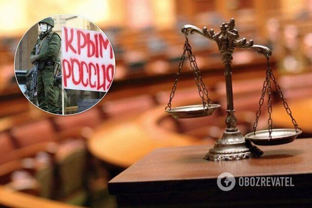 Судью Крыма осудили за госизмену