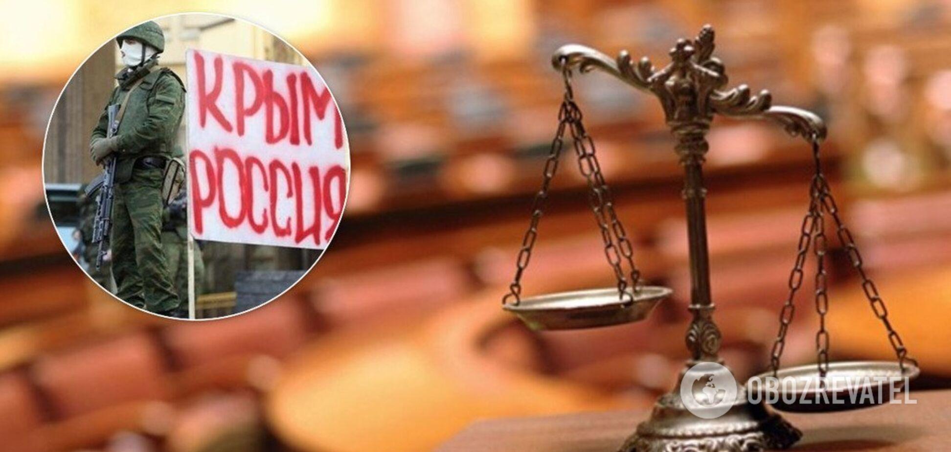 Отдала оккупантам имущество Минобороны Украины: судью Крыма осудили за госизмену