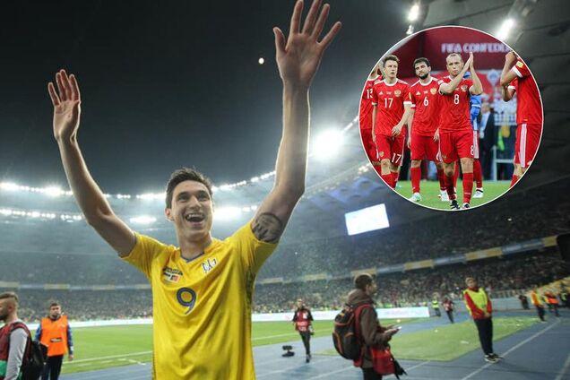 Футболистов Украины призвали