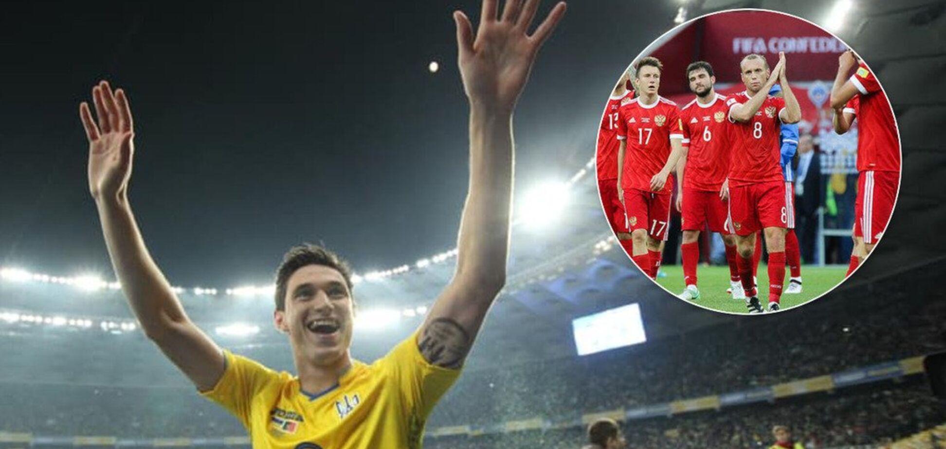 Футболистов Украины призвали 'надрать зад России' на Евро-2020