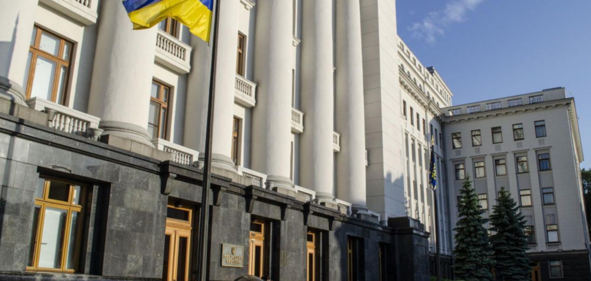 В Офисе Президента узнали о негативных последствиях законопроекта 1210