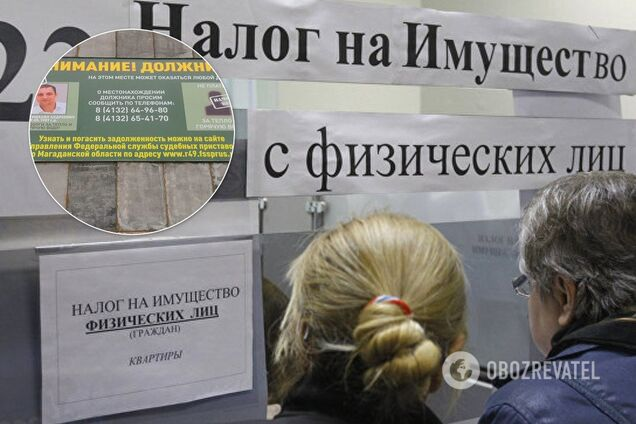 Долги крымчан
