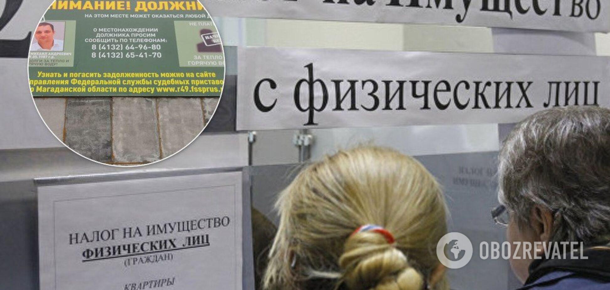 'Передамо прізвища у ЗМІ': Росія влаштувала чергову підлість кримчанам