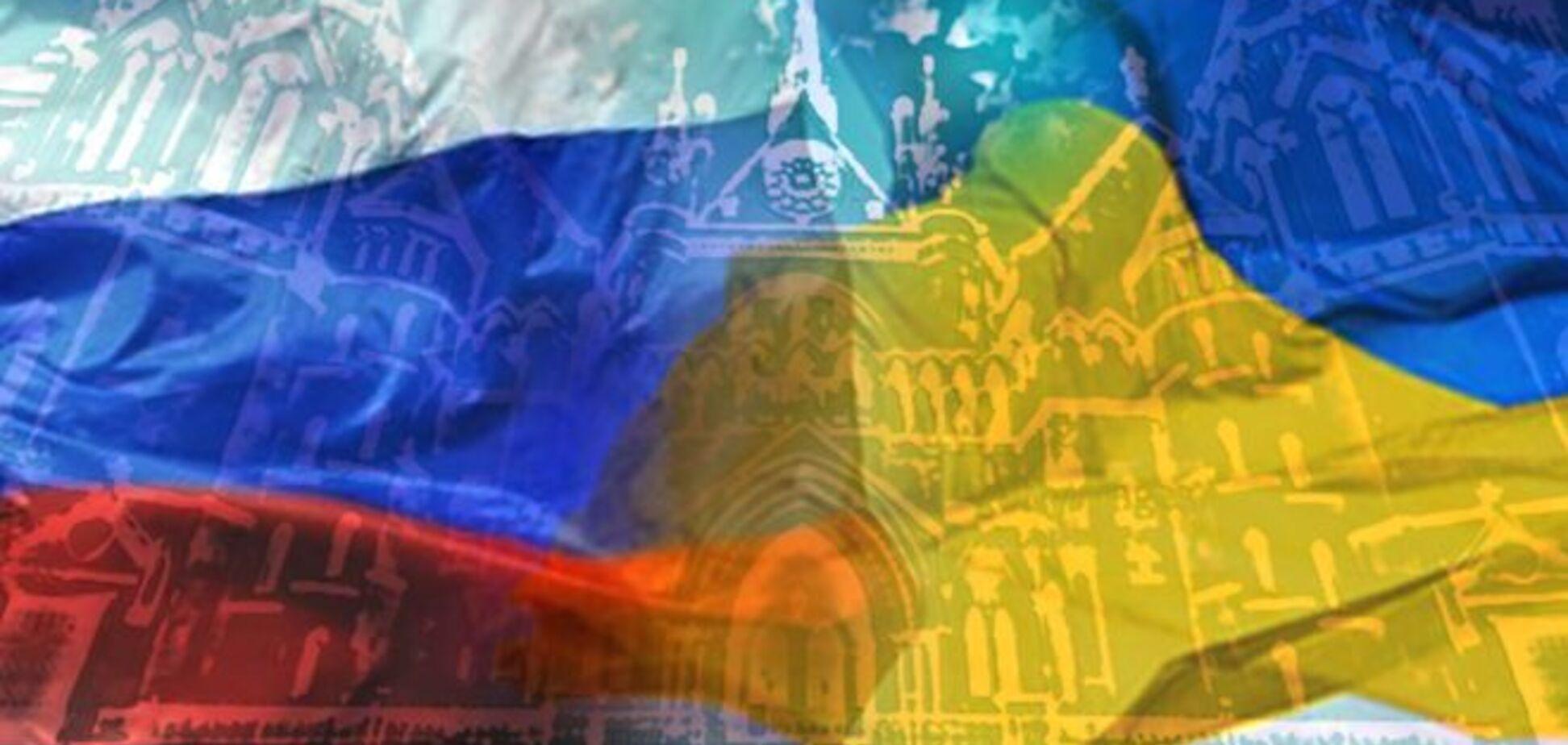 Закрытый вопрос между Украиной и Россией