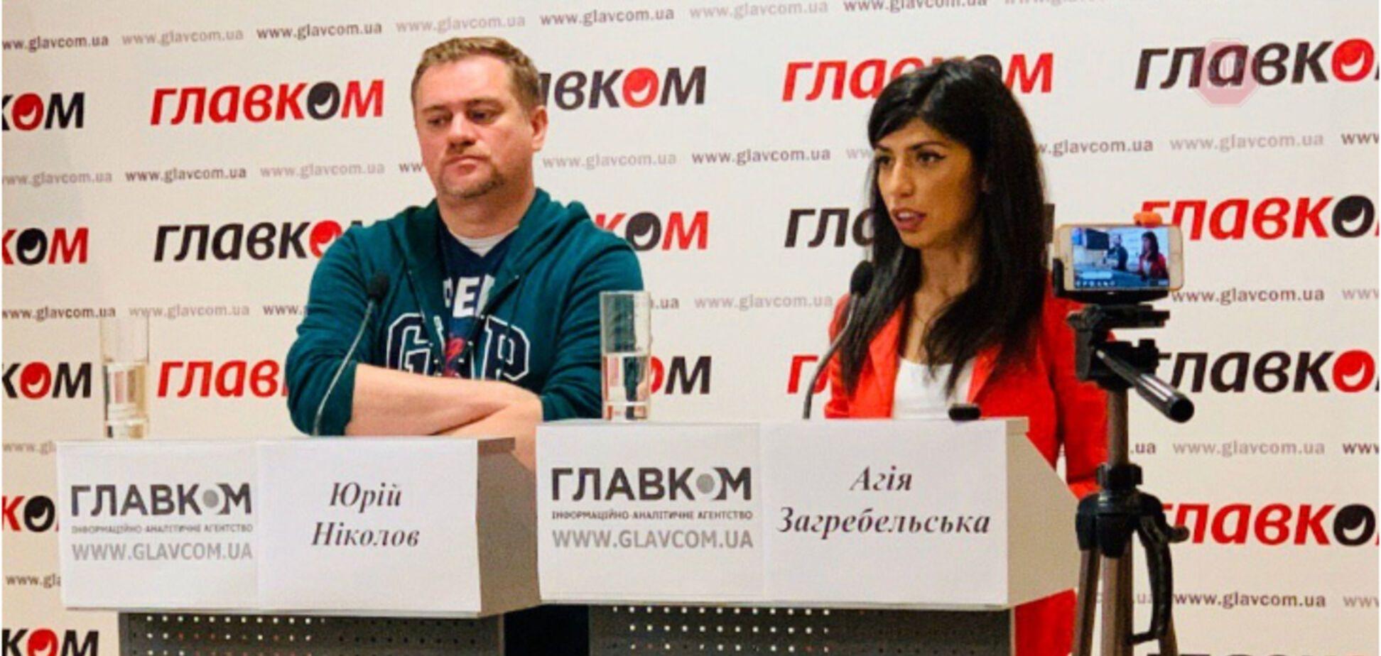 'Писали букмекери': експерт розніс законопроект про легалізацію казино