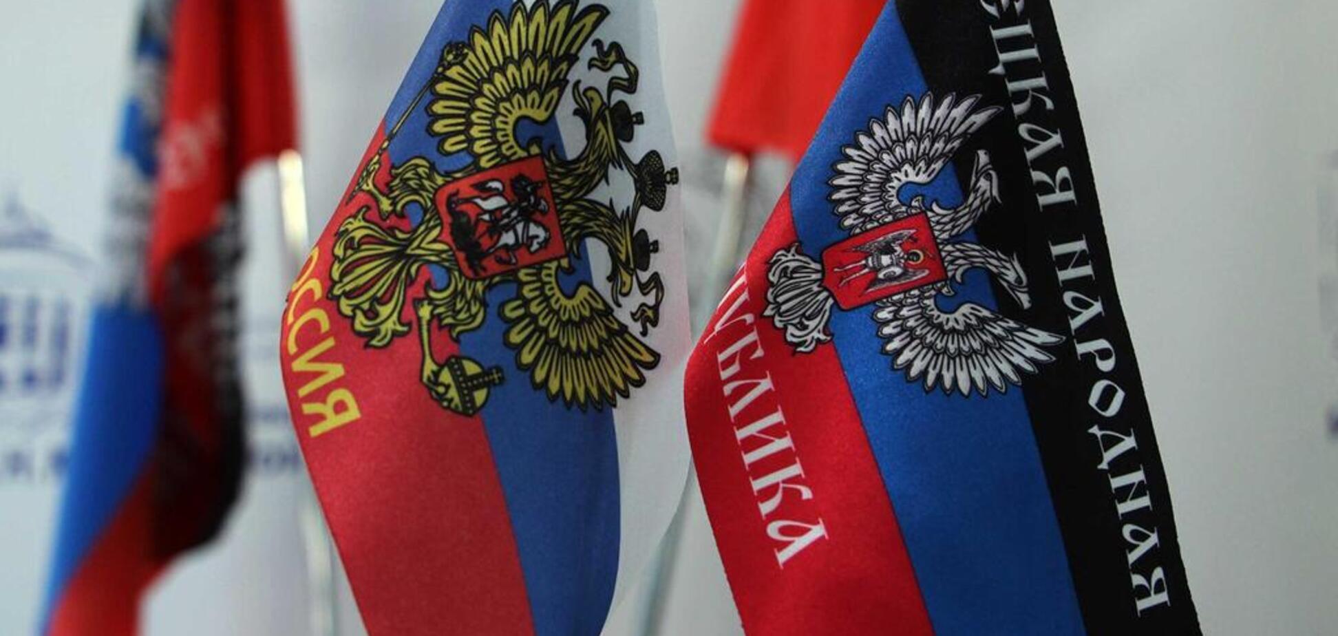 Роспуск 'Л/ДНР': Тука раскрыл опасные последствия