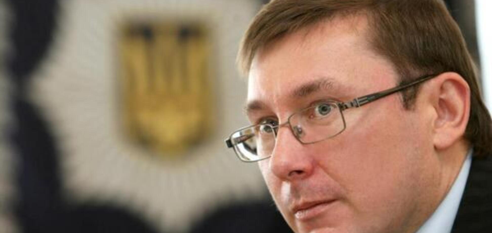 НАБУ взялось за Луценко: в чем обвиняет