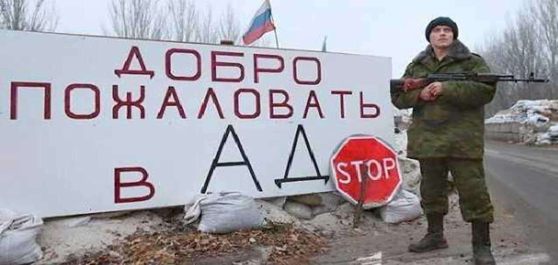 Україна нарешті показала свої 'червоні лінії'