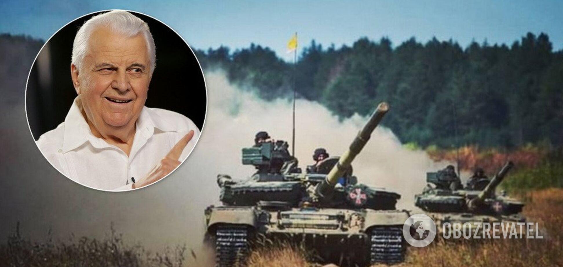 Мир на Донбасі: Кравчук запропонував свою формулу