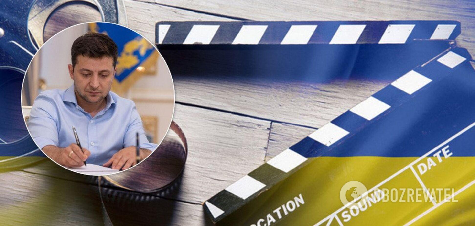 Зеленский подписал важный закон о кино