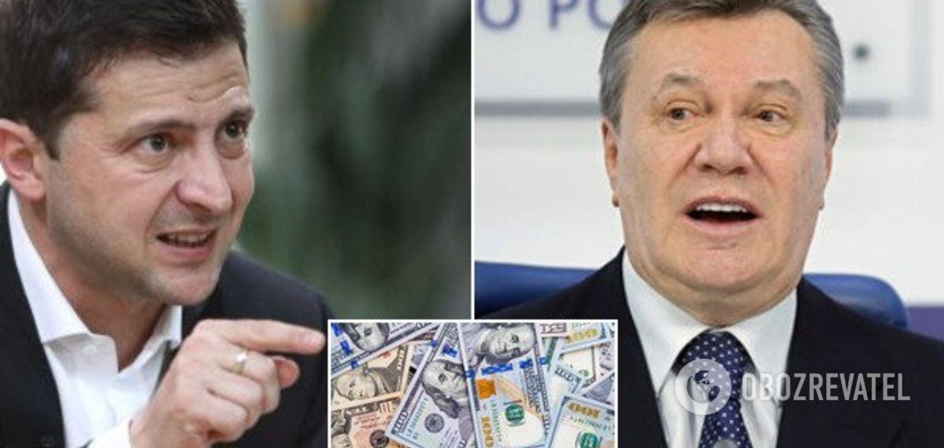 Зеленський розповів про важливий крок для повернення 'грошей Януковича'