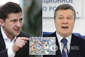 Зеленский рассказал о важном шаге для возвращения 'денег Януковича'