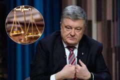 'Вынуждены искать правду за границей!' Порошенко заявил об атаке на судебную систему