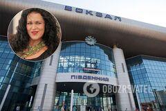 Руслана Писанка розповіла про жорстокий напад в Києві