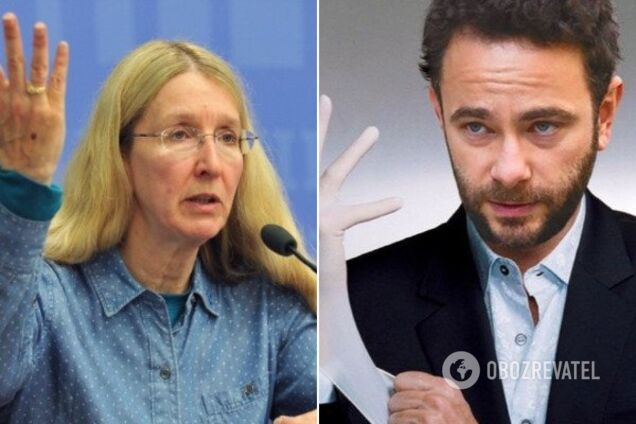 Ульяна Супрун и Александр Дубинский