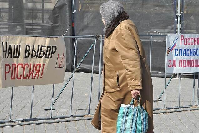 Могут повторить? Оккупанты пошли на новую подлость в Крыму