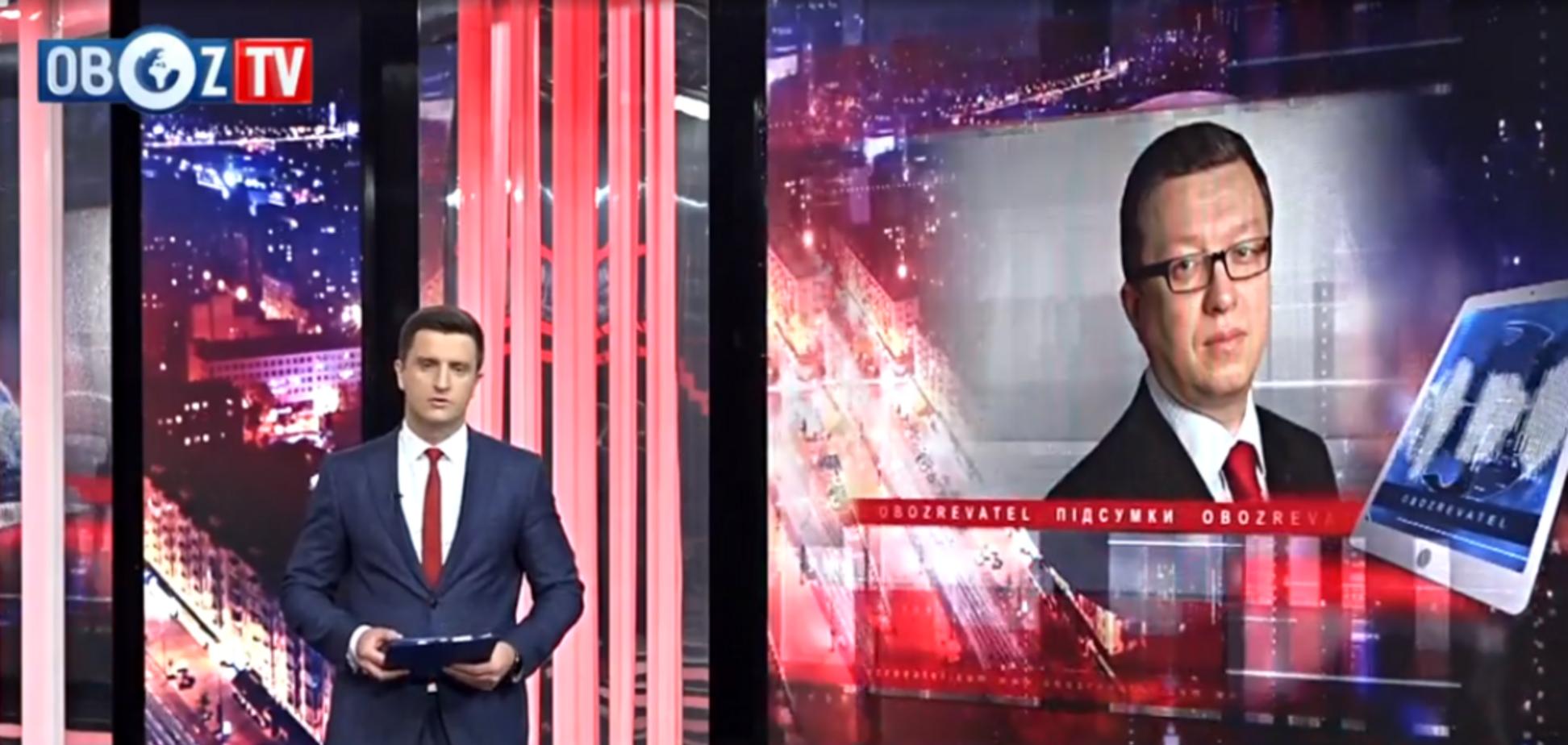 Нова перемога ПриватБанку над Коломойським: економіст розставив крапки
