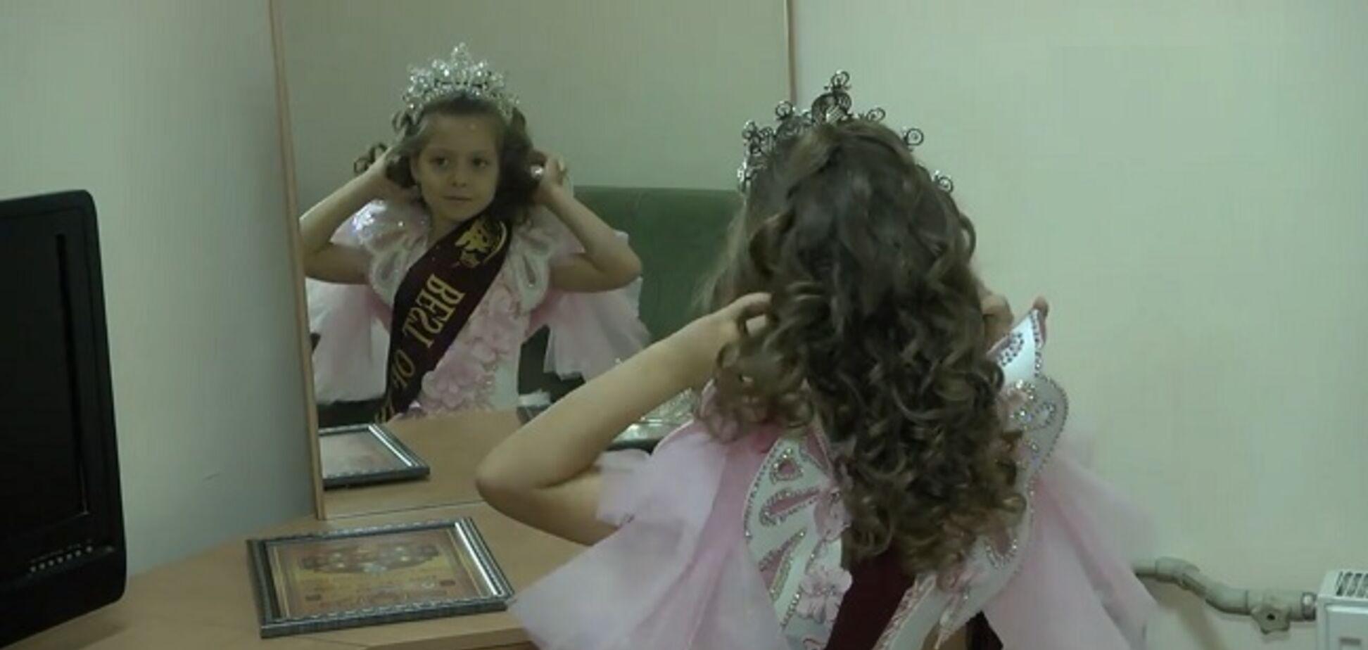 Маленька українка стала 'Принцесою світу'