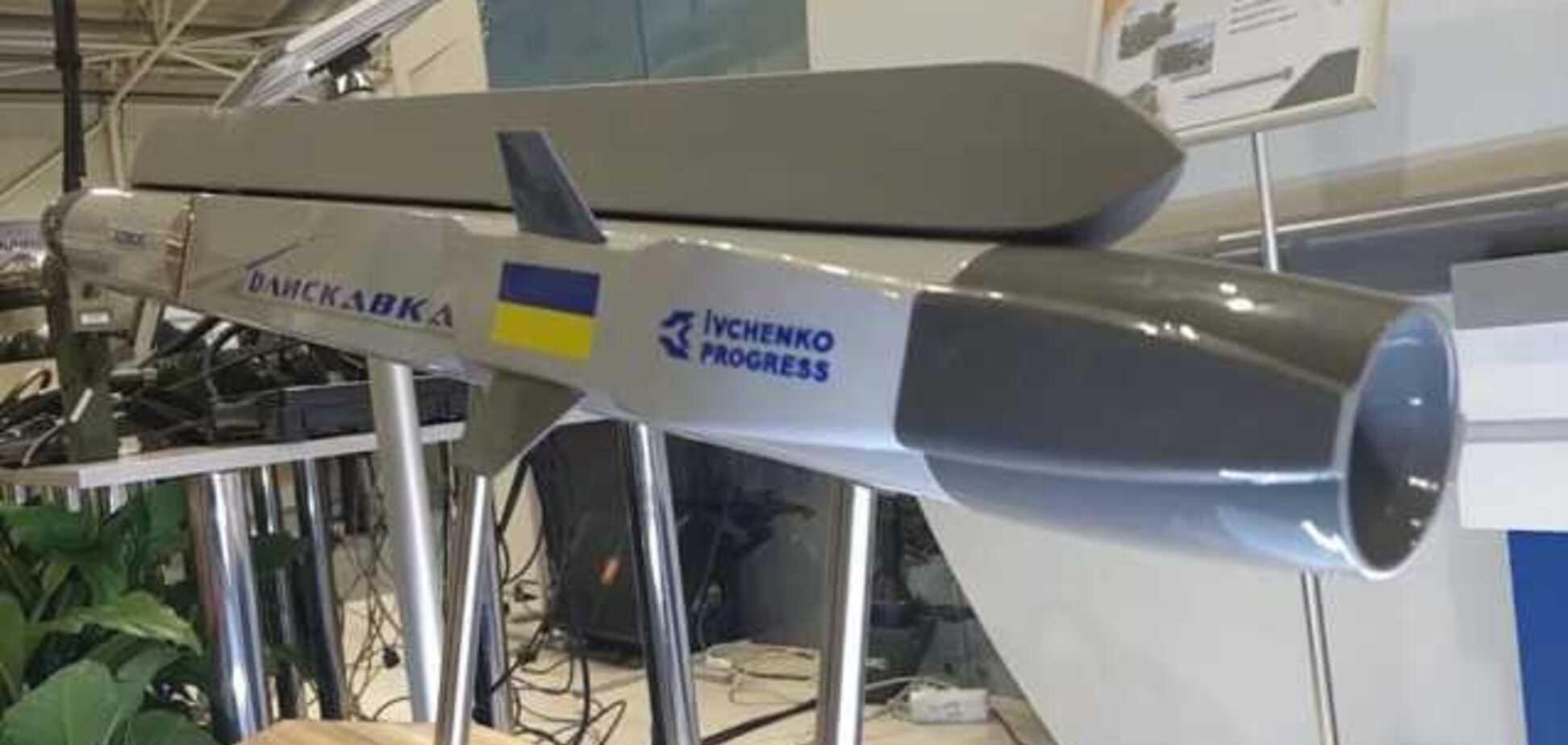'Спасения нет': озвучены характеристики украинской ракеты против РФ