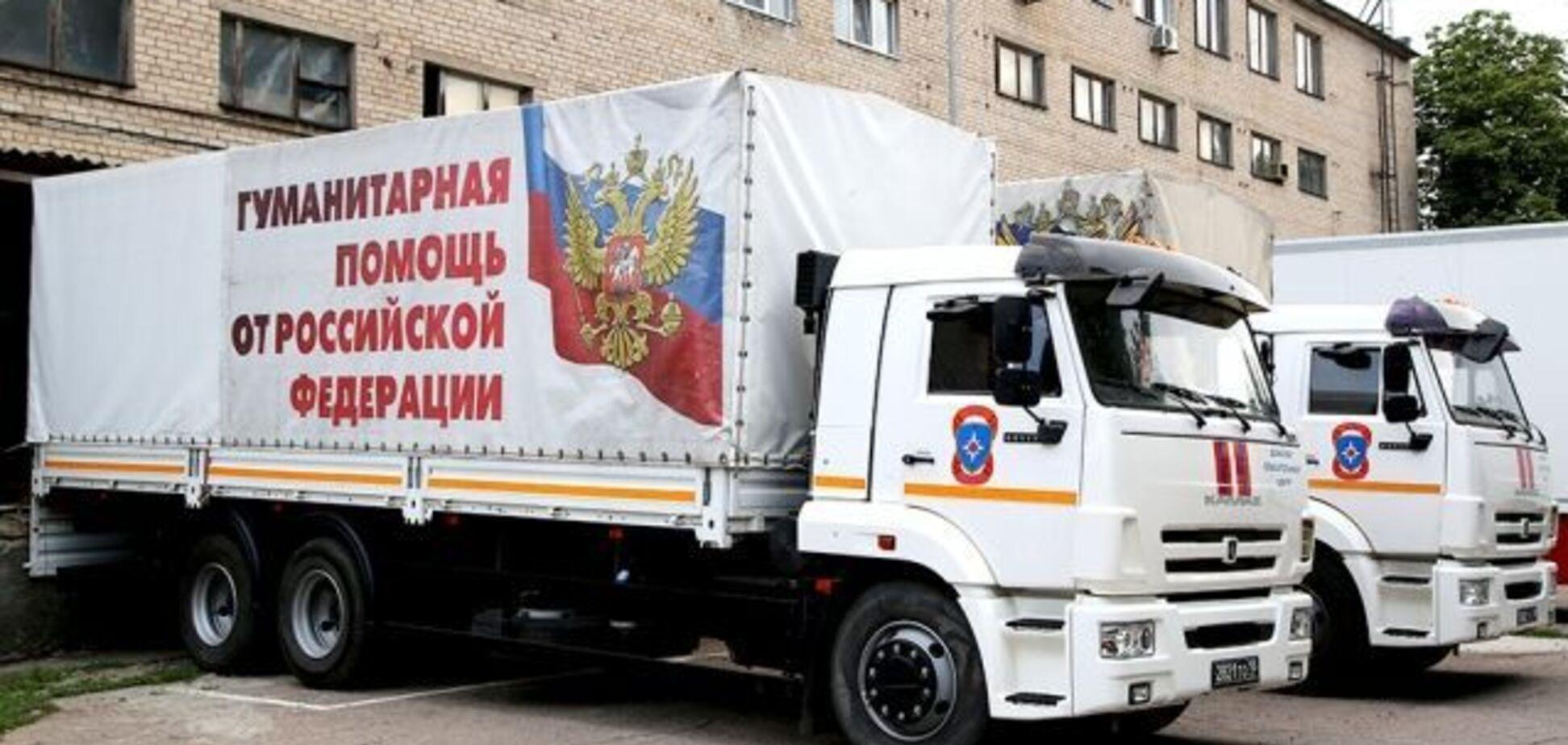 Россия перебросила на Донбасс очередной 'гуманитарный конвой'