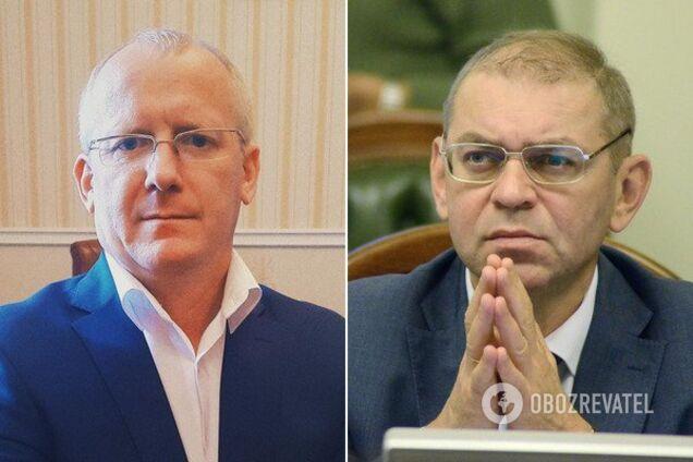 Юрій Бровченко та Сергій Пашинський