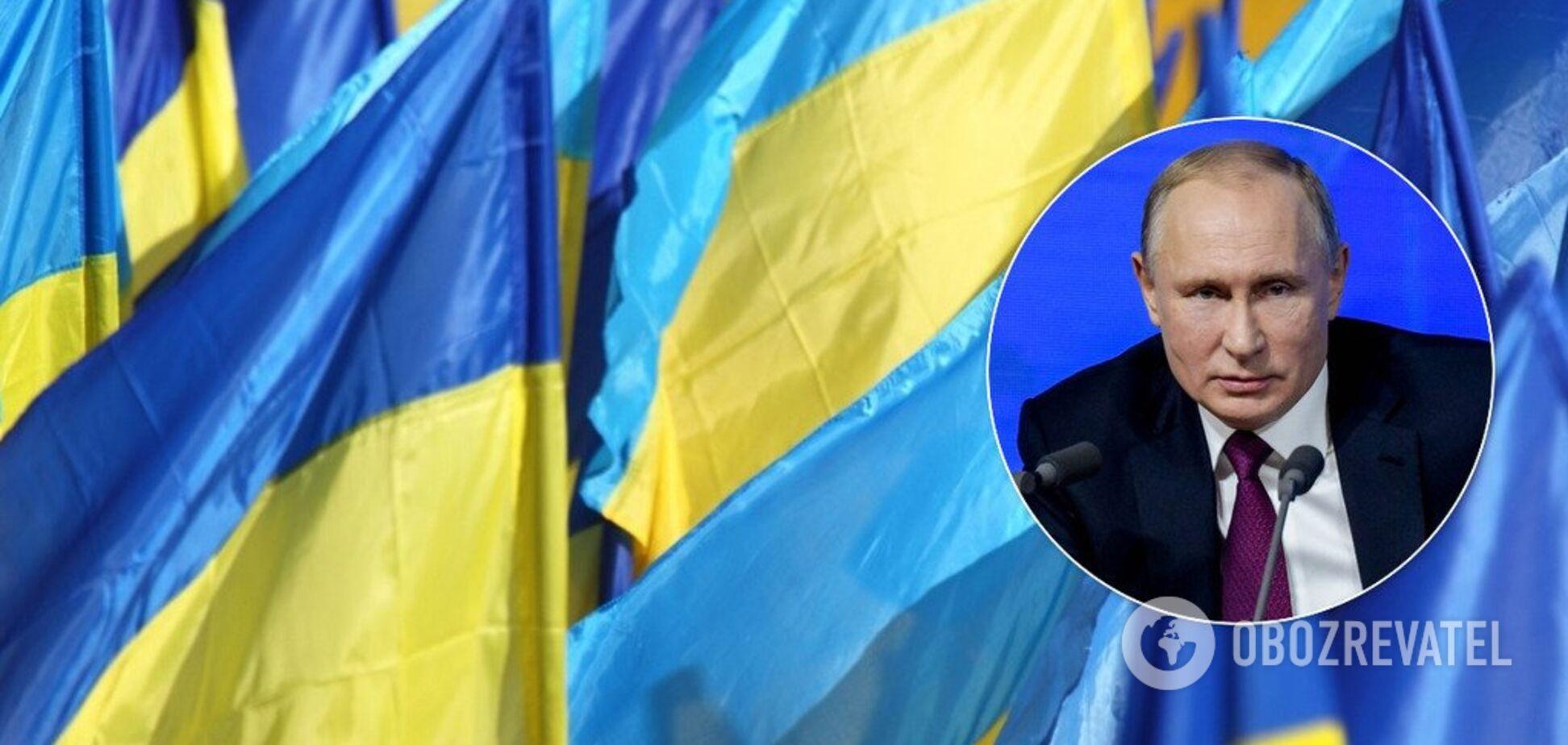 Наползание Путина на Украину прекратится в одну секунду