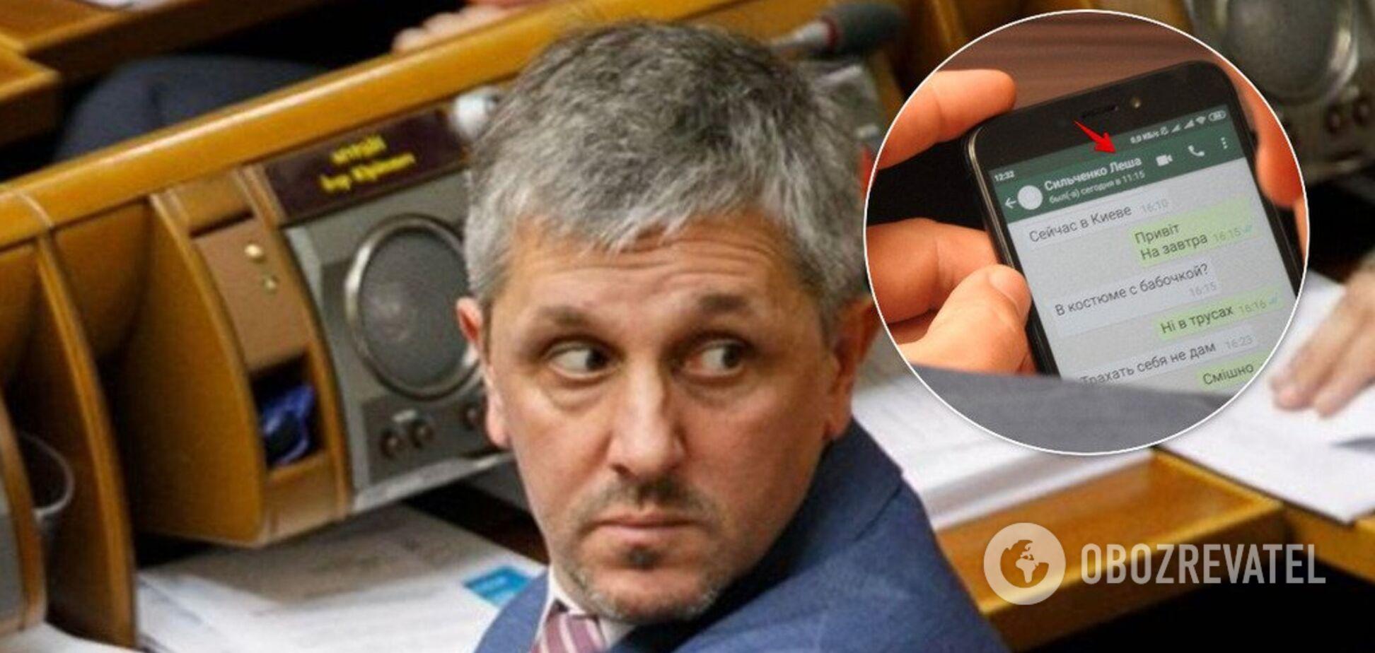 Остапенко попался на пикантной переписке с мужчиной