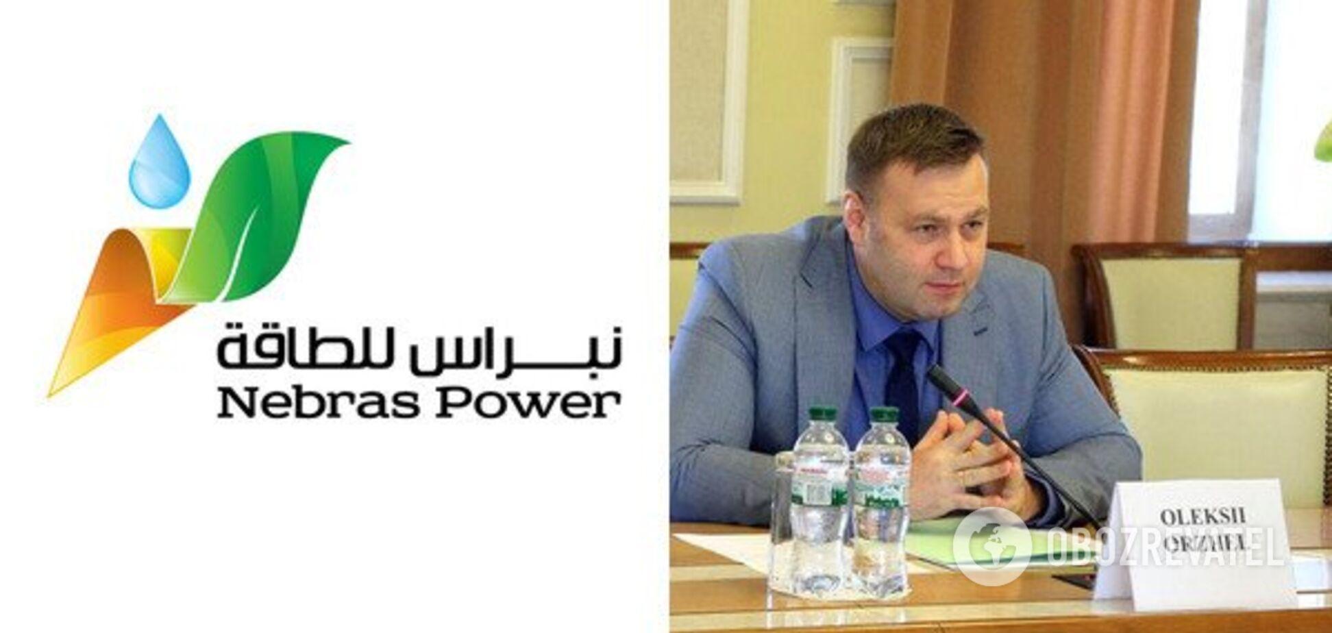 Катар зацікавився розвитком 'зеленої' енергетики України: що відповіли в уряді