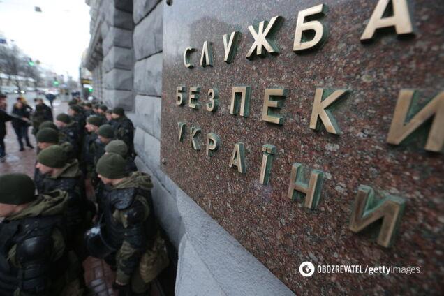 СБУ выдвинула громкое обвинение бывшему топ-чиновнику