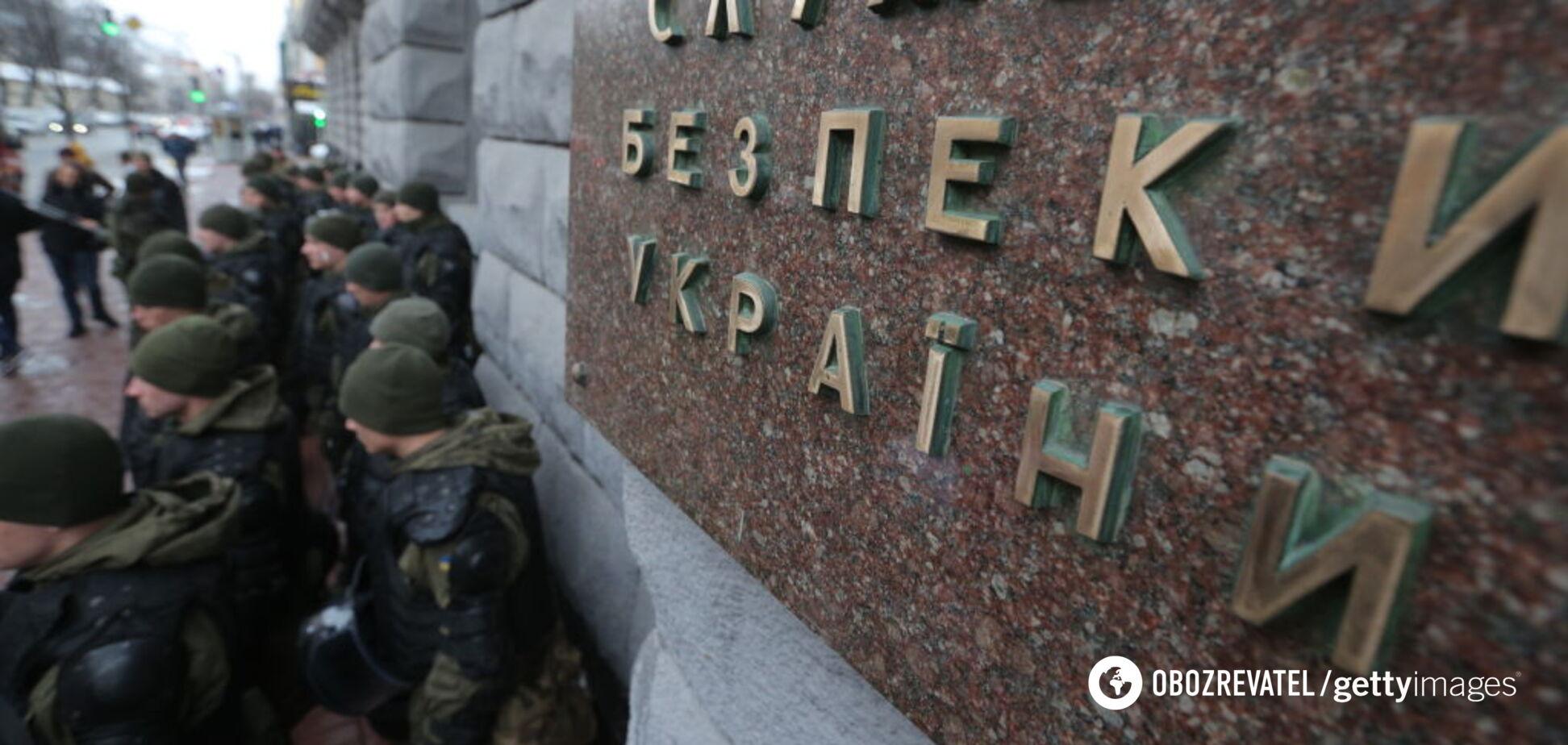 'Работал на спецслужбы России': СБУ выдвинула громкое обвинение бывшему топ-чиновнику