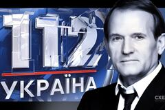 Проверят каналы Медведчука: в Раде создали спецкомиссию из-за влияния России