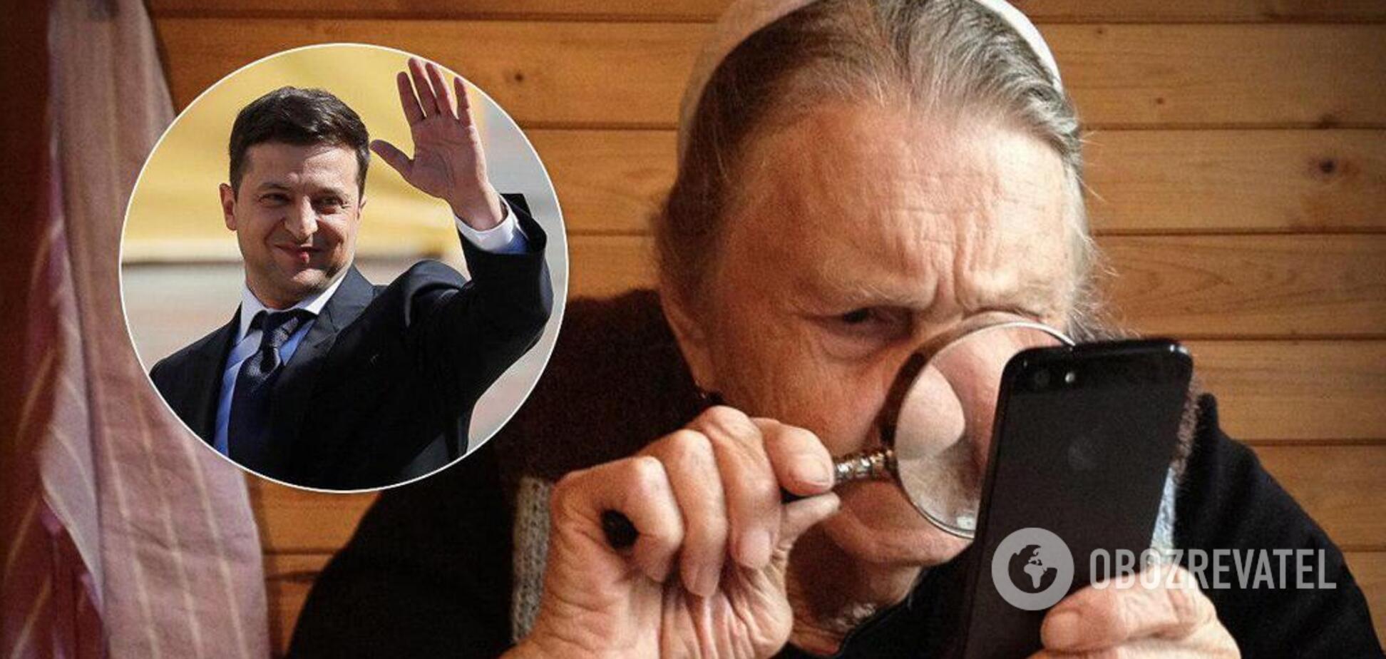 В Украине проверят всех пенсионеров, у части заберут деньги: 'Слуга народа' приняла закон