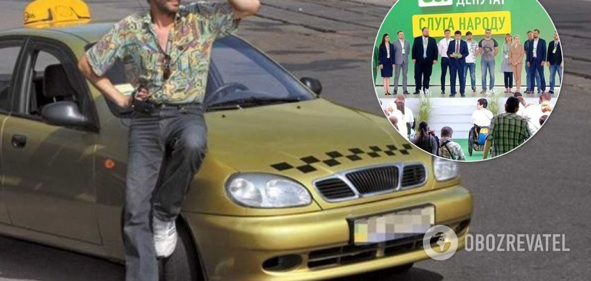 Таксистов обложат налогами? Подробности резонансной идеи 'Слуги народа'