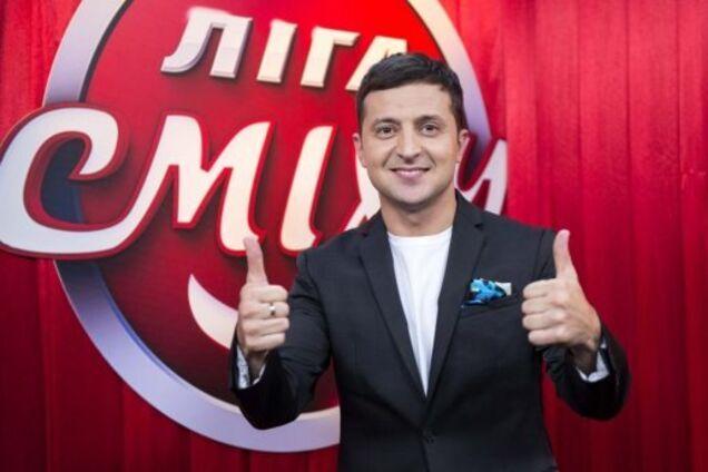 """Владимир Зеленский был ведущим на """"Лиге смеха"""""""