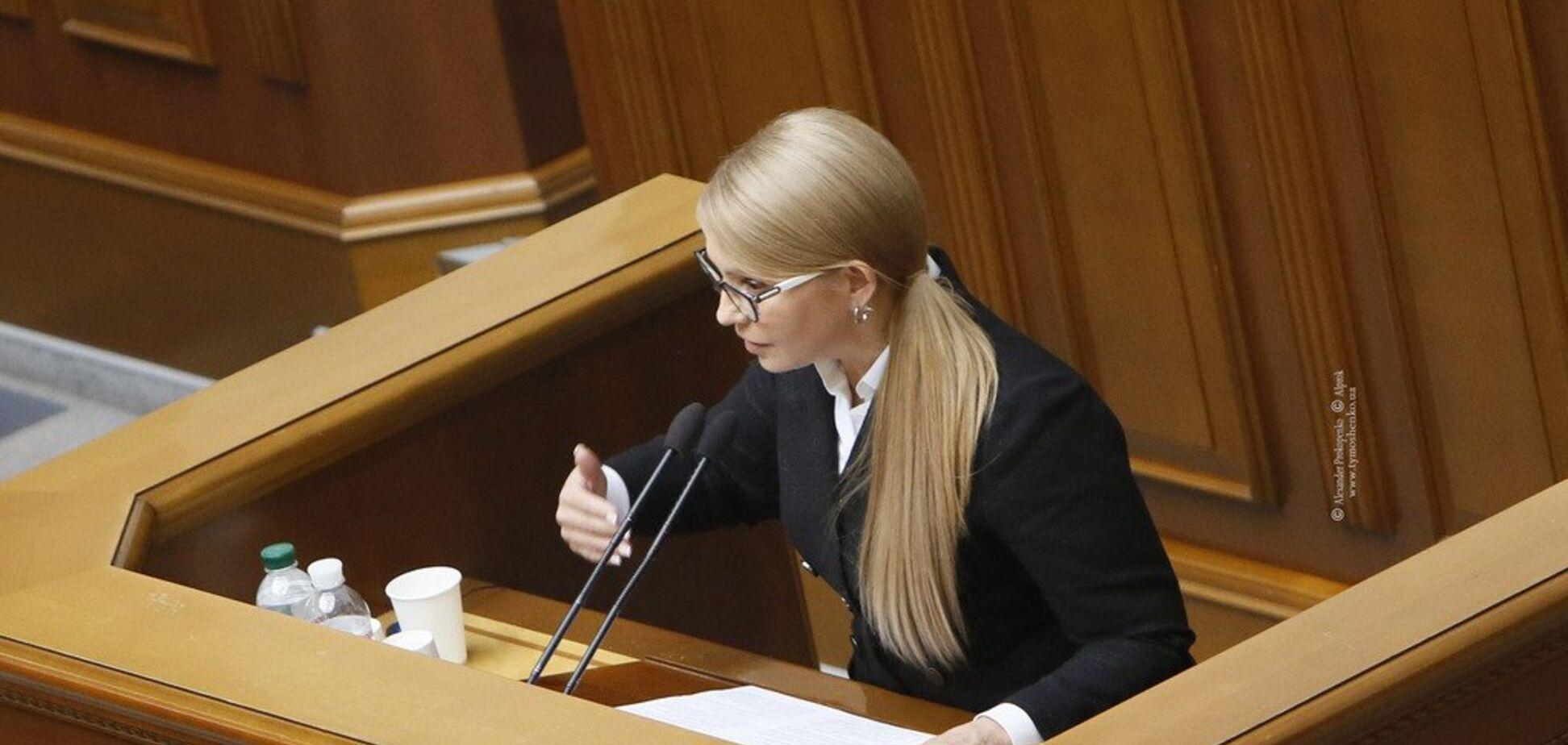 'Мы не можем поддержать!' Тимошенко раскритиковала проект бюджета