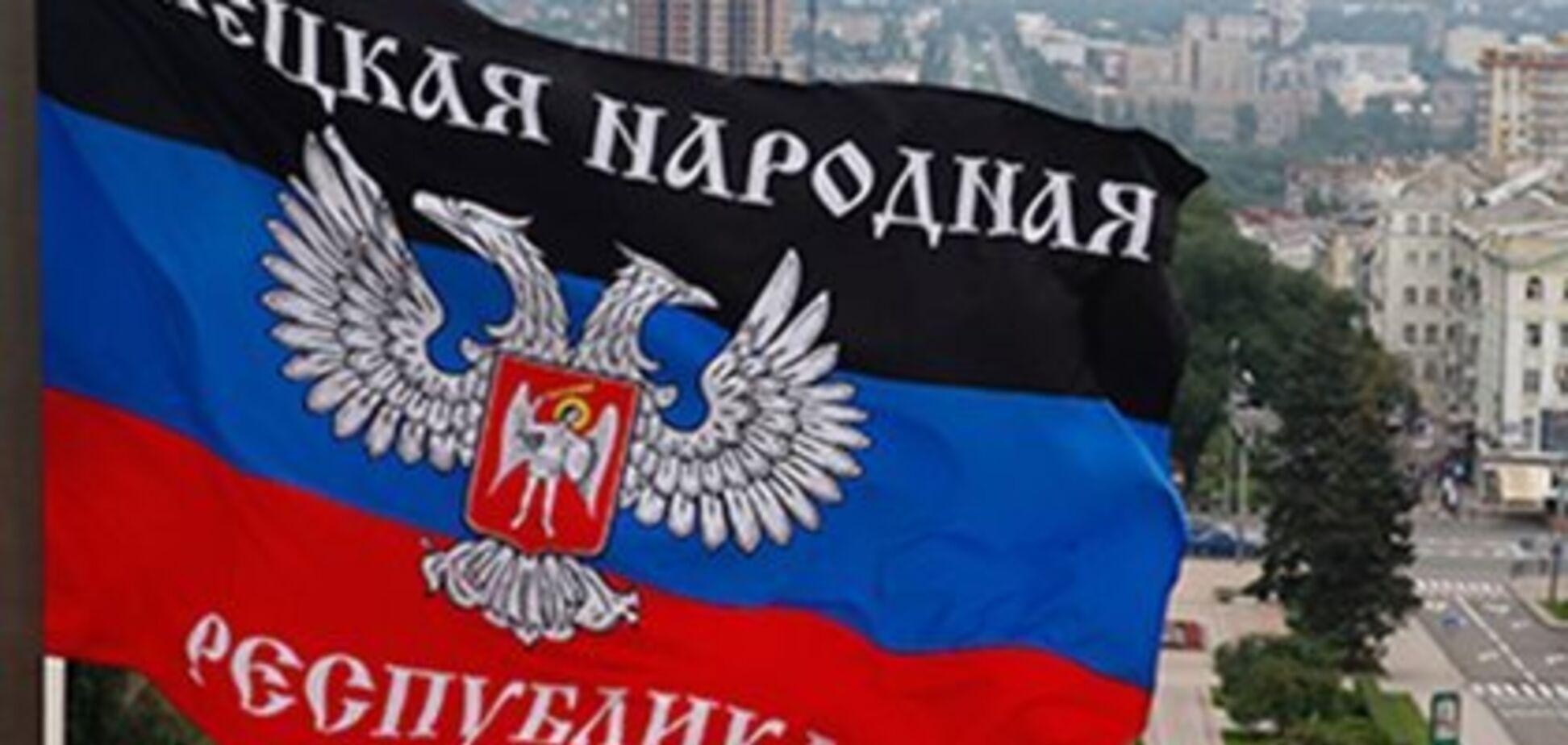 'ДНР' захотела открыть посольство... в Бельгии