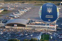 Улететь в ЕС по цене обеда: что предлагают лоукостеры украинцам