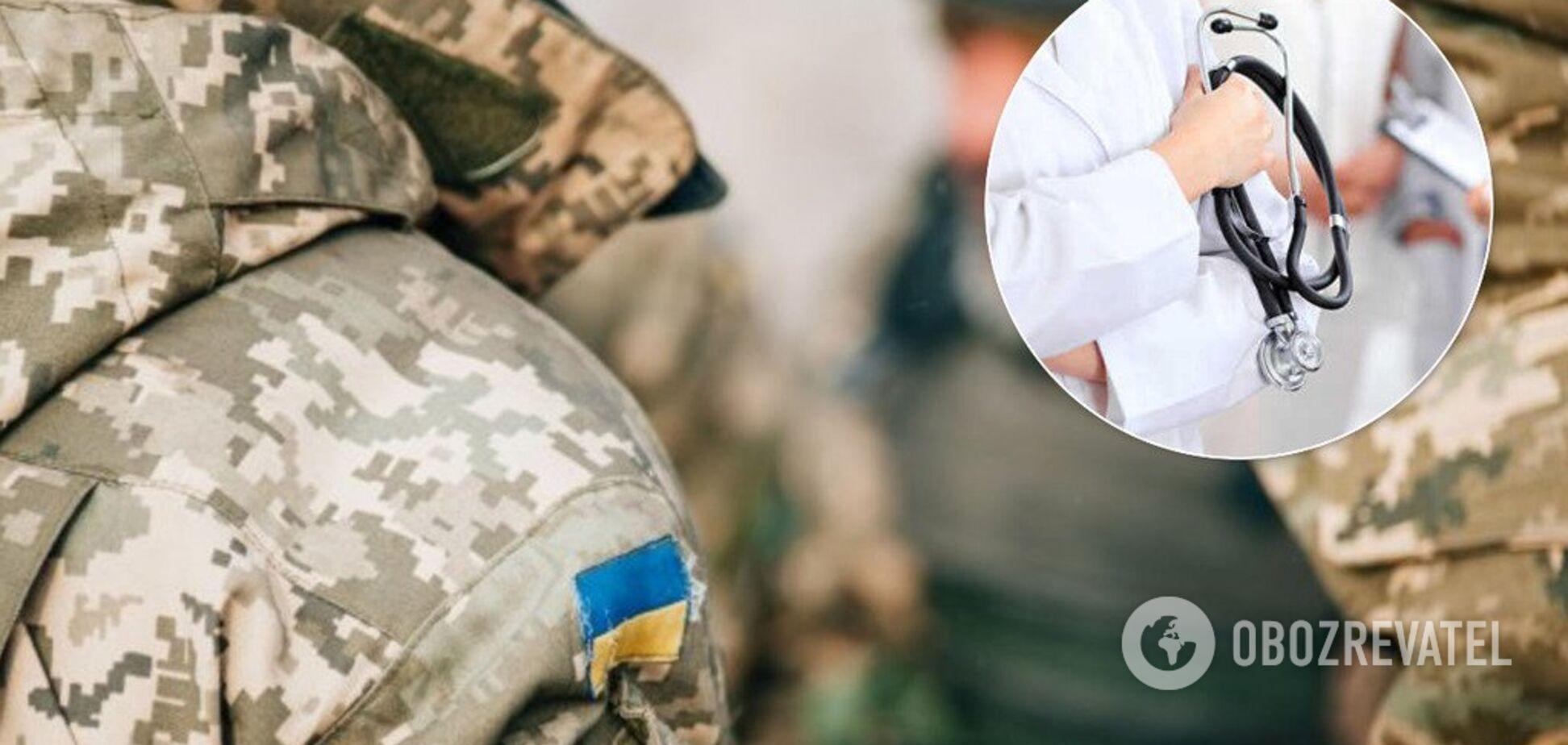 У військовому госпіталі Києва помер травмований за дивних обставин солдат