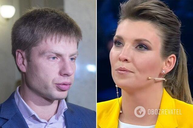 Гончаренко и Скабеева