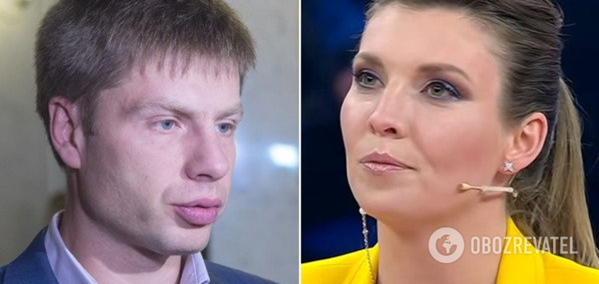 'Не пищи, дурочка': Гончаренко жестко пригрозил Скабеевой. Видео