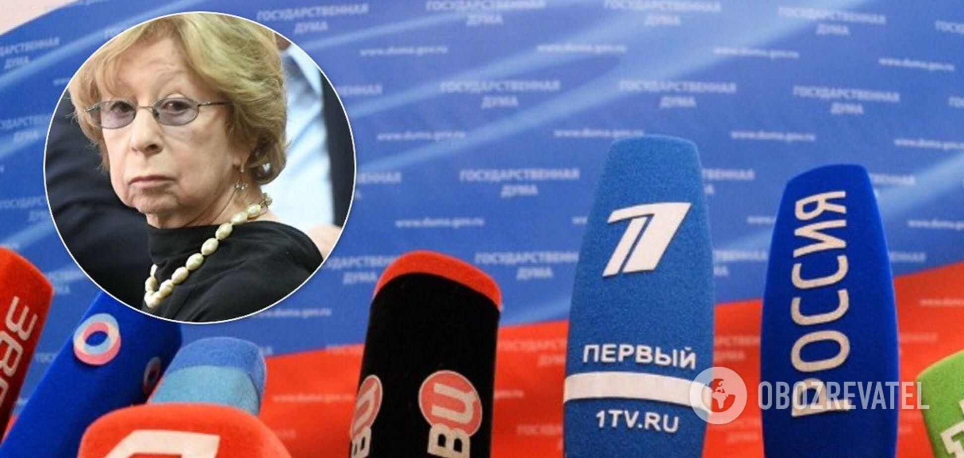 'То англічанка паскудить, то Україна заважає': Ахеджакова жорстко засудила російських пропагандистів